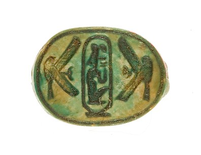 Scarab Inscribed Lord of the Two Lands Maatkare (Hatshepsut)  Flanked by Two Falcons