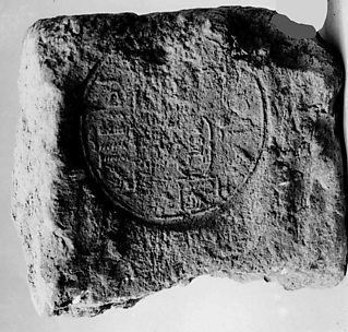 Mud Brick Stamped with the Name and Titles of Senenmut
