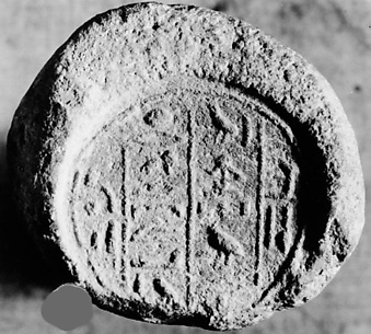 Funerary Cone of the Chief of the Medjay Turo