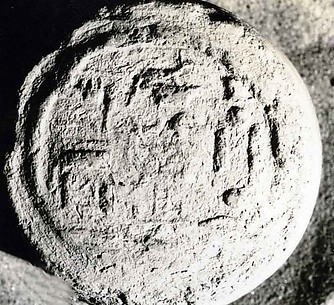 Funerary Cone of the Overseer of the Boats of Amun Seshi