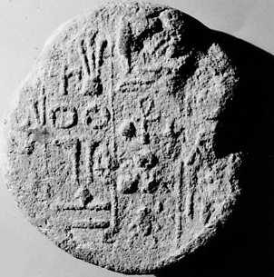 Funerary Cone of the Overseer of the Double Granary Menkheperresonb