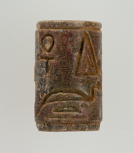 Cylinder Bead Inscribed with the Throne Name of Amenhotep I