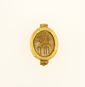 Scarab with Name of the Queen of King Ahmose