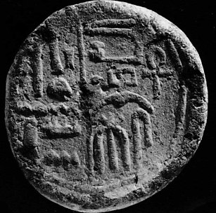Funerary Cone of Ahmose