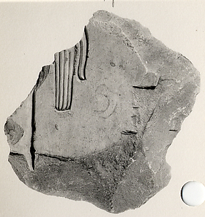 Relief fragment from a procession of attendants -  - see 31.3.1-1