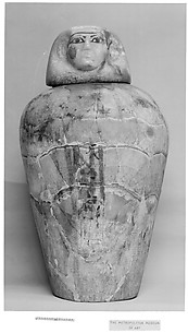 Canopic jar of Ameny