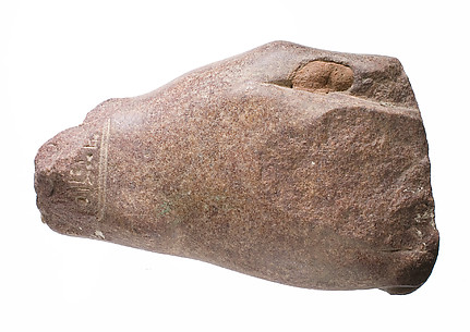 right hand fragment with cartouche of the Aten