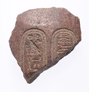 Chest (?) fragment with Aten cartouches