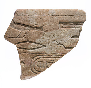 Edge of a block with cartouche of Nefertiti
