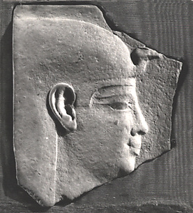 Plaque with a Relief Head of a Queen