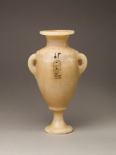 Footed Amphora Inscribed for Amenhotep II