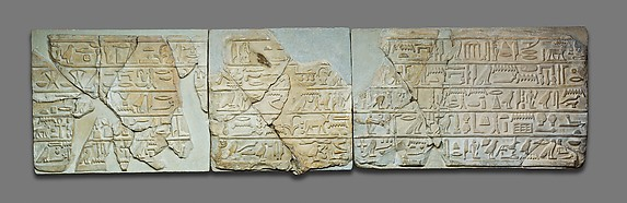 Inscribed Lintel from the Tomb of the Overseer of Priests and Keeper of the Sacred Cattle Mereri, Describing His Exemplary Life