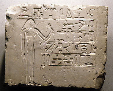 Tomb Stela of Hetepsi