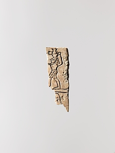 Box Fragment Illustrating a Royal Servant