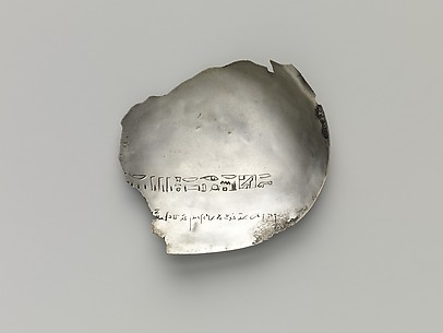 Fragmentary dish with inscription for Hathor from Peteharsomtous