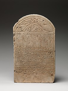 Stela of the sistrum-player Wedjashu, daughter of the king's scribe Hor