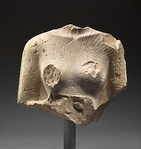 Torso of Nefertiti, Aten cartouches