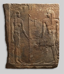 Ball-Playing Ceremony: the king before a goddess, possibly Hathor
