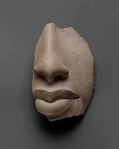 Nose and lips of Akhenaten
