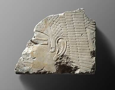 Relief fragment with the head of a goddess