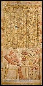 Stela of Mentuwoser