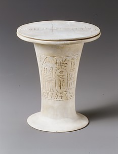 Ointment jar of Pepi I