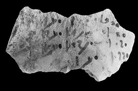 Hieratic ostracon with three columns of inscription