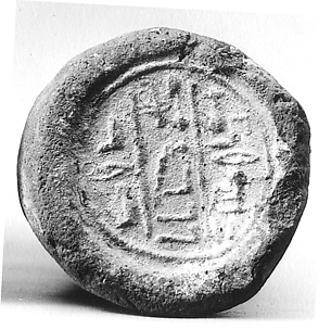 Funerary Cone of the Royal Cup-Bearer Nefretper