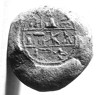 Funerary Cone of Pa-Aten, Scribe of the Granary and Breads