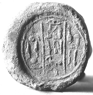 Funerary Cone of Djehutynefer