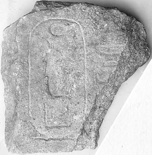 Name Stone of Hatshepsut