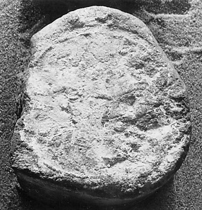 Funerary Cone of Baki