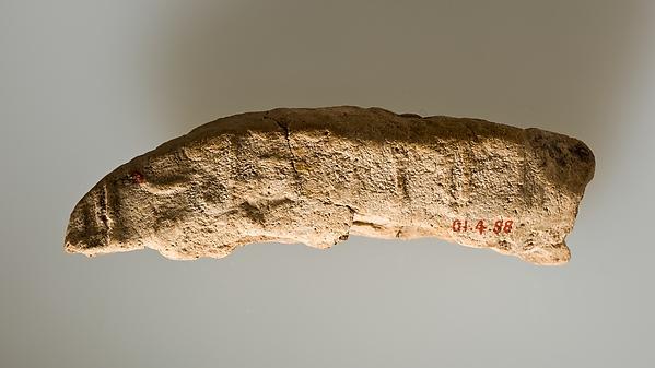 Clay jar sealing impressed with name of Khasekhemwy
