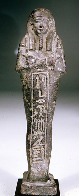 Shabti of Wahibre, whose mother was Tahetret