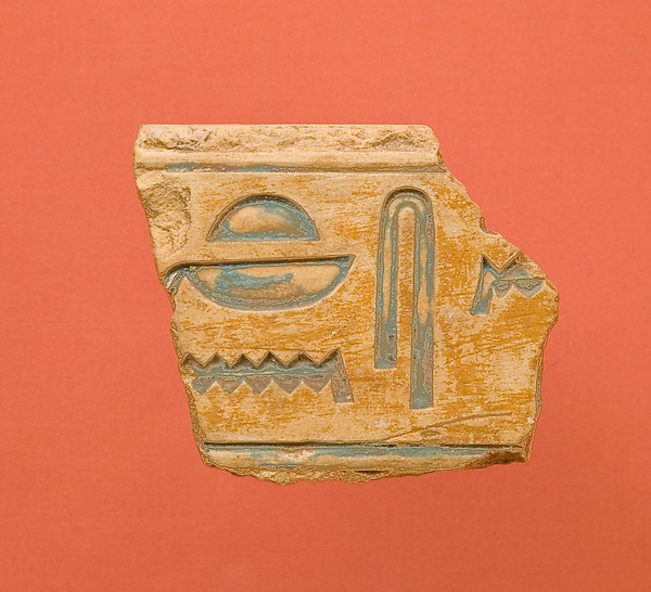 Inscribed relief fragment from the shrine of a queen of Mentuhotep II