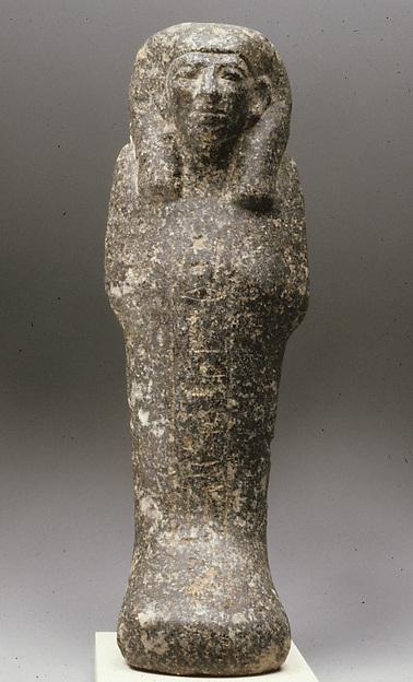 Shabti of Ankhu