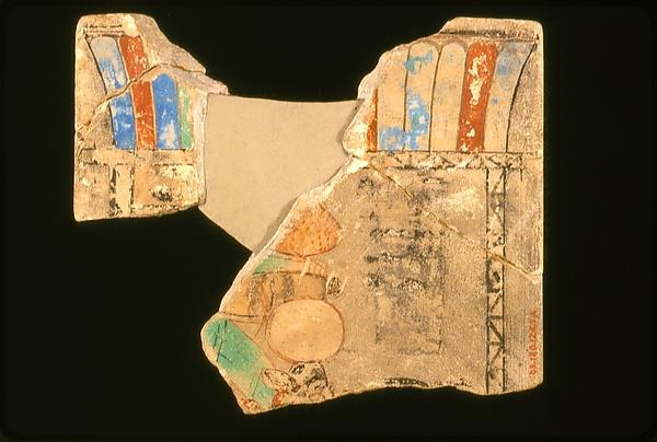 Stela fragments