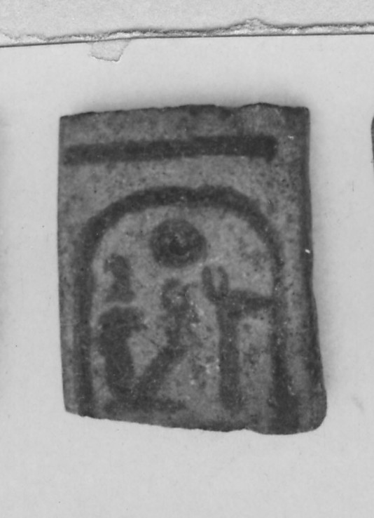 Fragment of a votive bracelet