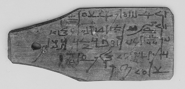 Mummy label of Petempto the younger, age 79, son of Petemin; his mother Kolluthe