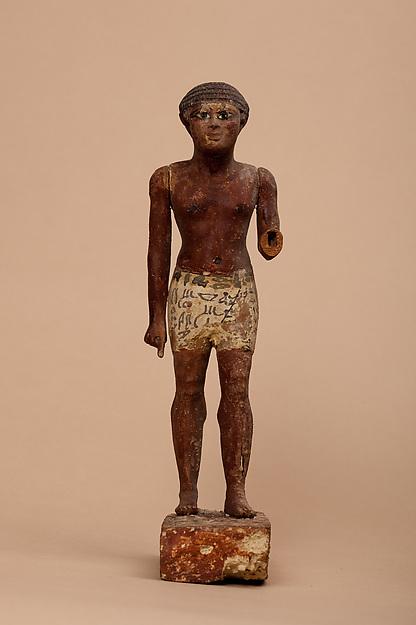 Statuette of Merer