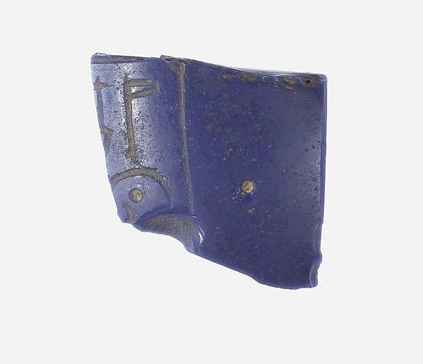 Inscribed Fragment of Vase