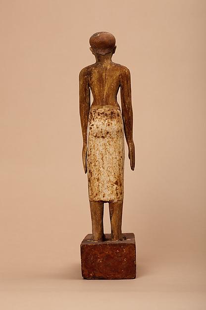 Statuette of Senbi