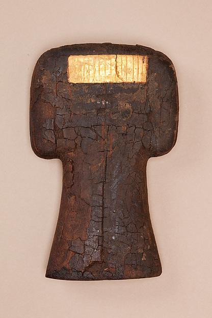 Bat Amulet of Hapiankhtifi