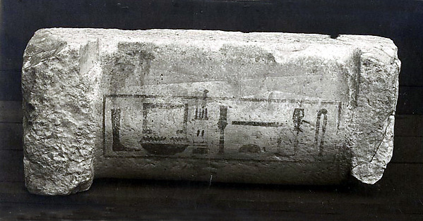 Inscribed lintel from Perneb's mastaba