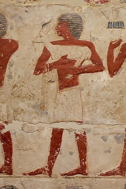 Mastaba Tomb of Perneb
