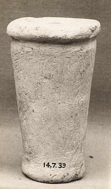 Miniature vessel of Perneb