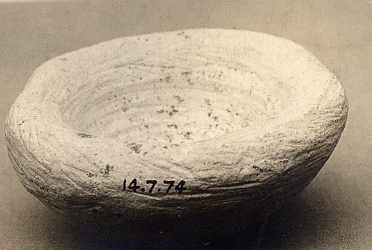 One of forty-nine miniature limestone vessels from the Tomb of Perneb