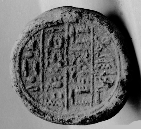 Funerary Cone of the Scribe Amenemopet
