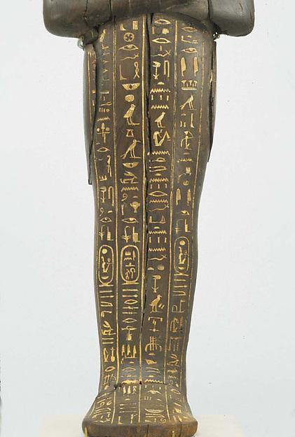 Shabti of Amenhotep III