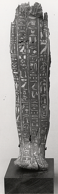 Shabti of Amenhotep III